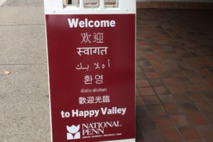 Translation for Natl Penn Bank
