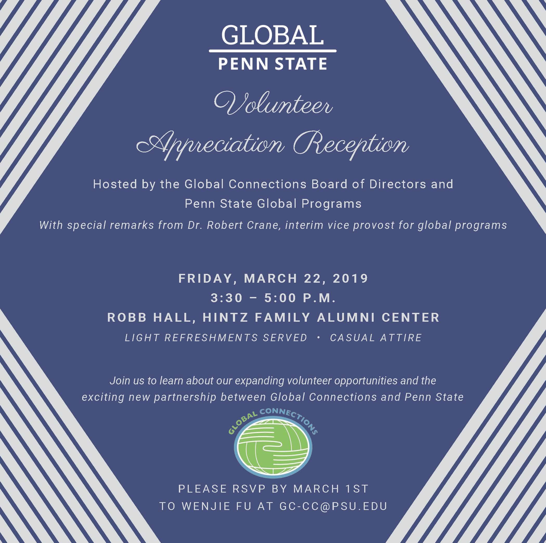 GP_GC Reception Invitation_Final (002)